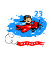 february 23 a flying boy pilot on a plane vector image vector image