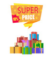 super price 10 off special exclusive offer on new vector image vector image
