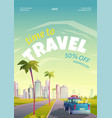 travel coupon with summer landscape town and car vector image