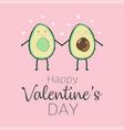 valentines with avocado vector image vector image