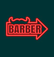 vintage barber shop emblem or label vector image