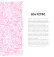 80s retro line pattern concept vector image vector image