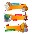 back to school ribbon banners education supplies vector image vector image