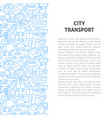 city transport line pattern concept vector image vector image