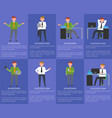 eight icons businessman vector image