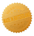 gold made in switzerland award stamp vector image vector image
