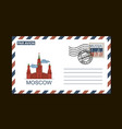 postal envelope of russian symbols vector image