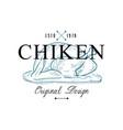 chiken logo original design estd 1978 retro vector image vector image