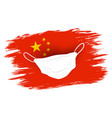 vintage china flag with mask vector image vector image