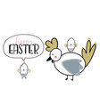 card with calligraphy lettering happy easter with vector image vector image