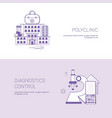 polyclinic and diagnostics control medicine vector image