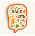 abstract autumn sale template vector image vector image
