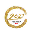 happy new year 2021 message paint brush circle vector image