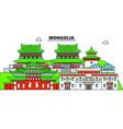 mongolia line skyline vector image vector image