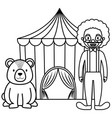 circus tent with bear teddy vector image