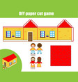 cut and glue paper game educational children diy vector image vector image