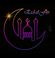 eid al fitr greeting card vector image vector image