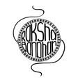 hand-drawn lettering for raksha bandhan vector image vector image