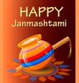 happy krishna janmashtami vector image vector image