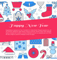 happy new year banner template with place for text vector image vector image