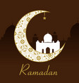 ramadan kareem greeting card with moon star and vector image