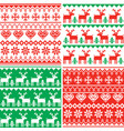 christmas patttern set winter design vector image vector image