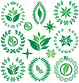 Laurel wreath and leaf set vector image vector image