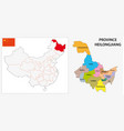 province heilongjiang administrative map vector image vector image