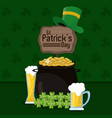 saint patrick days card vector image vector image