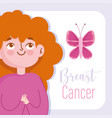 breast cancer awareness month cartoon woman vector image vector image
