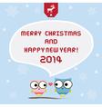 Christmas greeting card10 vector image