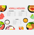 grill house menu template main dishes drinks vector image vector image