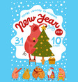 piggies new year party poster vector image