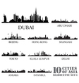 set skyline cities silhouettes vector image