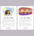 eid al adha religious holiday web pages templates vector image