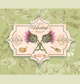 Vintage thistle banner vector image