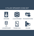 6 speaker icons vector image vector image