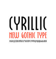 narrow cyrillic sans serif font in new gothic vector image vector image