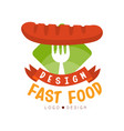 fast food logo design badge with sausage on a vector image