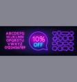 10 percent off neon sign on brick wall background vector image vector image