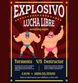 Lucha libre poster retro placard announced