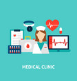 medical clinic concept vector image