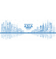 outline welcome to asia skyline with blue vector image vector image