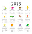 calendar 2015 cartoon cute vector image vector image