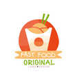 fast food logo original design badge with wok in vector image vector image