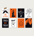 set halloween party banners invitations vector image vector image