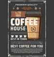 coffee takeaway cup of hot drink vector image