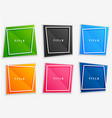 colorful shiny text frames set vector image vector image