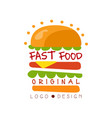 fast food logo original design badge with vector image vector image
