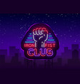 fight club logo in neon style iron fist club is a vector image vector image